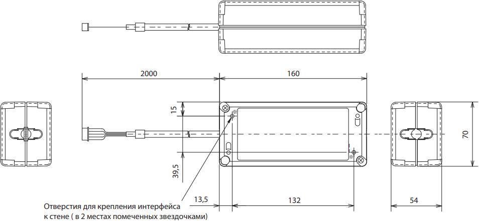 Mitsubishi Electric MAC-334IF-E - Размеры