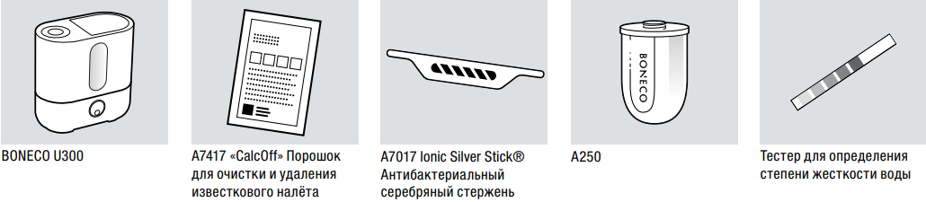 Ультразвуковой увлажнитель воздуха Boneco U300 - Комплектация