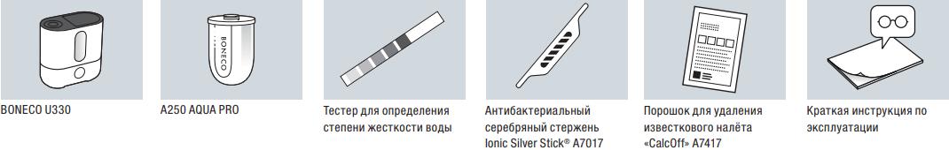 Ультразвуковой увлажнитель воздуха Boneco U330 - Комплектация