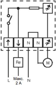 Плавный регулятор скорости Shuft SRE-2,5 - Схема подключения