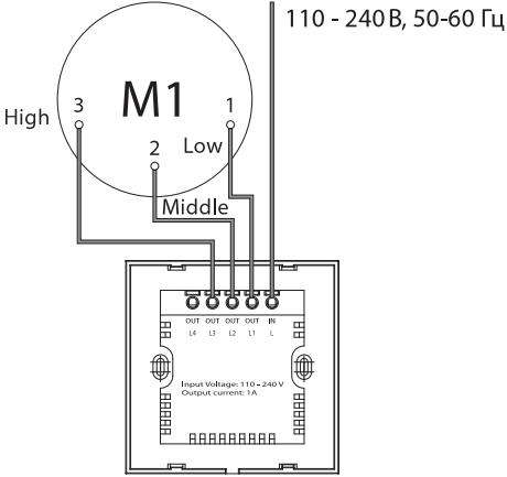 Сенсорный переключатель скоростей Вентс СП3-1 - Схема подключения