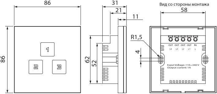 Сенсорный переключатель скоростей Вентс СП3-1 - Размеры