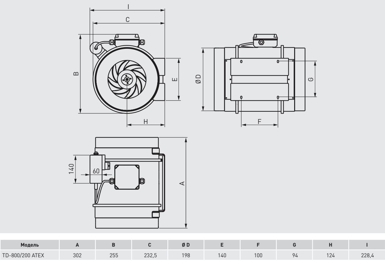 Взрывозащищенный канальный вентилятор Soler&Palau TD-ATEX 800/200 EXEIIT3 - Размеры