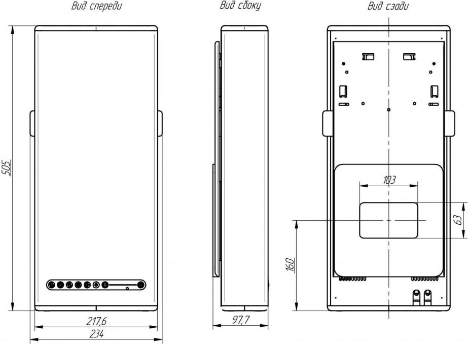 Проветриватель-рекуператор Vakio Base Plus - Размеры корпуса