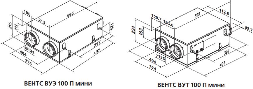 Приточно-вытяжная установка Вентс ВУТ/ВУЭ 100 П мини - Размеры