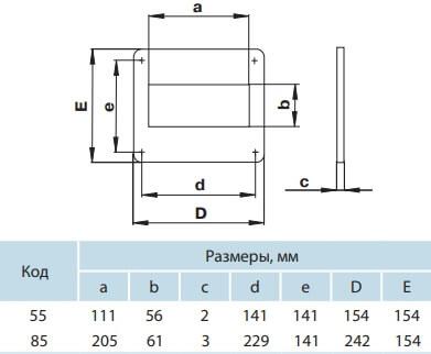 Пластина для плоских воздуховодов - Размеры