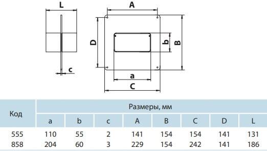 Соединитель прямоугольных воздуховодов на пластине - Размеры