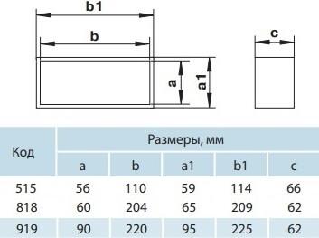 Соединитель прямоугольных воздуховодов - Размеры